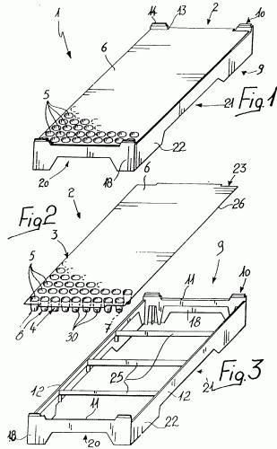 527 inventos patentes y modelos industriales publicados for Estructuras para viveros plantas