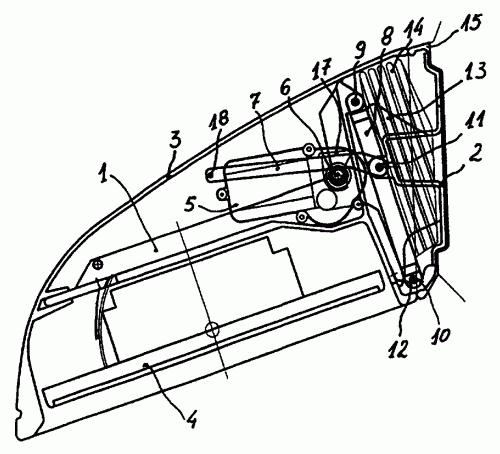 Magna Reflex Holding Gmbh 7 Patentes Modelos Y O Dise Os