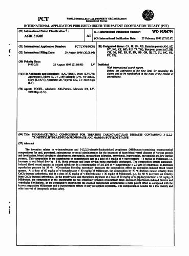 COMPOSICION FARMACEUTICA QUE CONTIENE PROPIONATO DE 3-(2,2,2-TRIMETILHIDRAZINIO) Y GAMMA-BUTIROBETAINA PARA EL TRATAMIENTO DE ENFERMEDADES CARDIOVASCULARES.