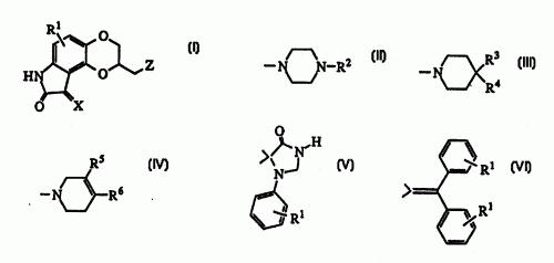 DERIVADOS AZAHETEROCICLIMETILO DE 3,3,9 -TETRAHIDRO-7H 1,4-DIOXINO (2,3-4) INDOL-8-0NA.