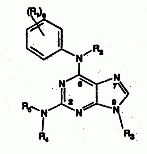 2-AMINO-6-ANILINO-PURINAS Y SU USO COMO MEDICAMENTOS.