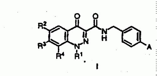 4-OXO-1,4-DIHYDRO-3-CINOLINCARBOXAMIDAS COMO AGENTES ANTIVIRALES.