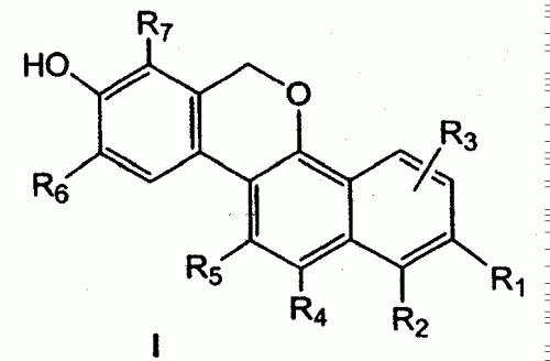 6H- DIBENZO (C,H) CROMEN0S SUSTITUIDOS, COMO AGENTES ESTROGENICOS.