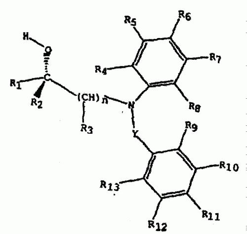 AMINO-(N+1)-ALCANOLES 1-SUSTITUIDOS HALOGENADOS (R)-QUIRALES UTILES PARA INHIBIR LA ACTIVIDAD DE LA PROTEINA DE TRANSFERENCIA DEL ESTER DE COLESTERILLO.