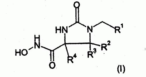 DERIVADOS DE HIDROXIAMIDA DEL ACIDO 2-0X0-IMIDAZOLIN-4-CARBOXILICO QUE INHIBEN LAS METALOPROTEINAS DE LA MATRIZ.