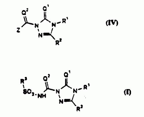 DERIVADOS DE SULFONILAMINO (TIO) CARBONIL-1,2,4-TRIAZOLIN(TI) ONAS, SU OBTENCION Y SU EMPLEO COMO HERBICIDAS.
