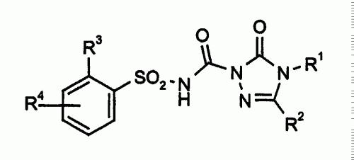 HERBICIDAS SELECTIVOS A BASE DE ARILSULFONILAMINOCARBONILTRIAZOLLINONAS.