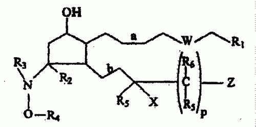 PROSTAGLANDINAS C11 OXIMETIL E HIDROXILAMINO UTILIZADAS COMO MEDICAMENTOS.