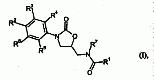 2-OXO-3-FENIL-CARBONILAMINOMETIL-1 ,3-OXAZOLINAS SUSTITUIDAS Y SU USO COMO ANTGICOAGULANTES Y ANTITROMBOTICOS.