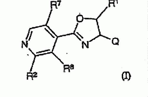 COMPUESTOS DE 2-(3,5-DISUSTITUIDO-4-PIRIDIL)-4-(TIENIL O TIAZOLIL O ARILFENIL)-1,3-OXAZOLINA.