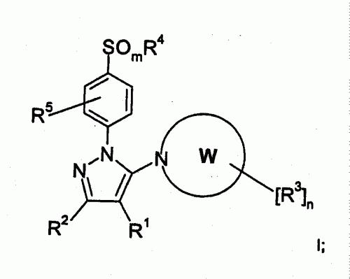 DERIVADOS DE 5-N-HETEROCICLIL-1-(4SULFONIL-FENIL)-1H-PIRAZOL CON ACTIVIDAD INHIBIDORA DE LA CICLOOXIGENASA-2-(COX-2) PARA EL TRATAMIENTO DE ENFERMEDADES INFLAMATORIAS.
