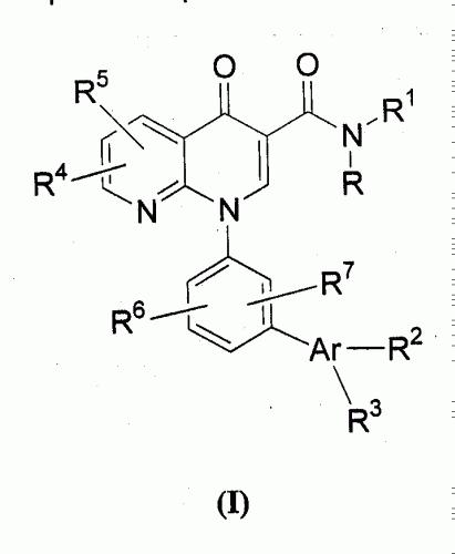 INHIBIDORES DE 1-BIARIL-1,8-NAFTIRIDIN-4-ONA FOSFODIESTERASA-4.