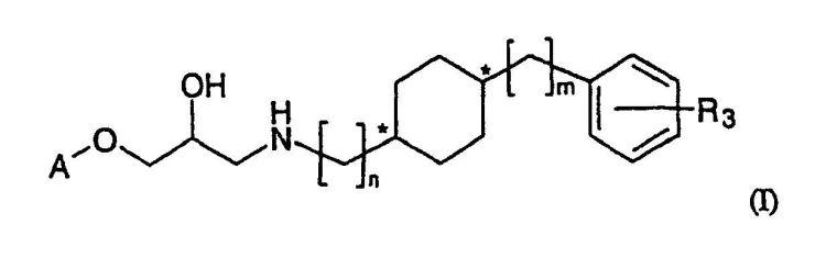 CICLOHEXIL(ALQUIL)-PROPANOLAMINAS, SU PREPARACION Y COMPOSICIONES FARMACEUTICAS QUE LAS CONTIENEN.