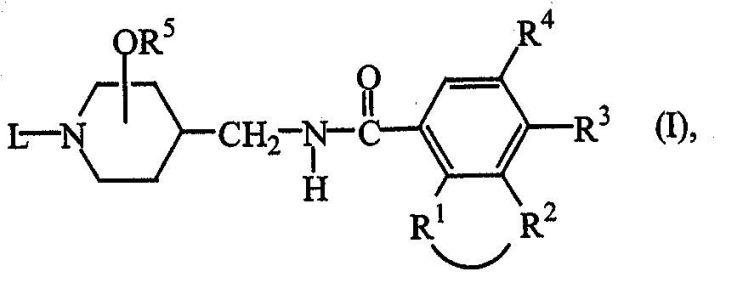 4-(AMINOMETIL)-PIPERIDIN BENZAMIDAS 5HT4-ANTAGONISTAS.