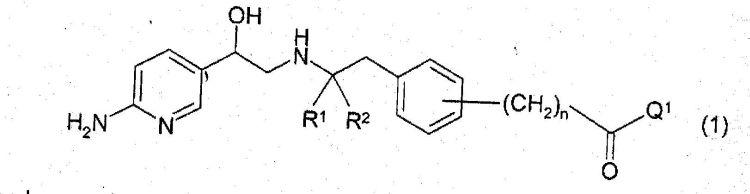 DERIVADOS DE 2-(6-AMINO-PIRIDIN-3-IL)-2-HIDROXIETILAMINA COMO AGONISTAS DE ADRENOCEPTORES BETA 2.