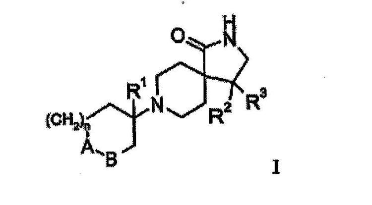 DERIVADOS DIAZA-ESPIROPIPERIDINA COMO INHIBIDORES DEL TRANSPORTADOR 1 DE GLICINA Y TRANSPORTADOR 2 DE GLICINA.