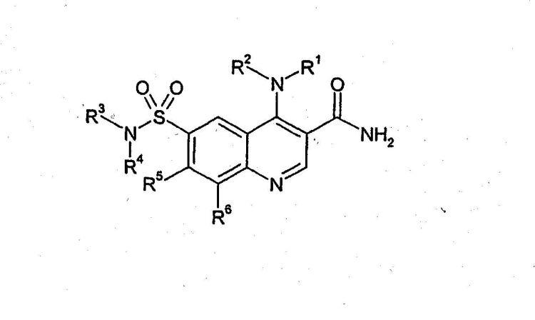DERIVADOS DE 4-AMINOQUINOLINA-3-CARBOXAMIDA COMO INHIBIDORES DE PDE4.