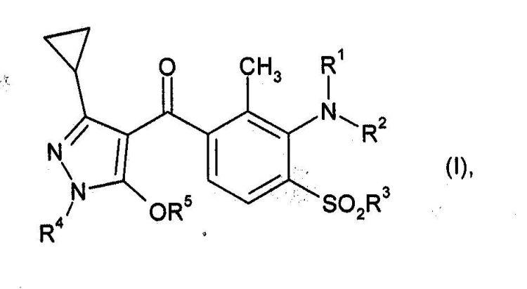3-CICLOPROPIL-4-(3-AMINO-2-METIL-BENZOIL)PIRAZOLES Y SU UTILIZACION COMO HERBICIDAS.