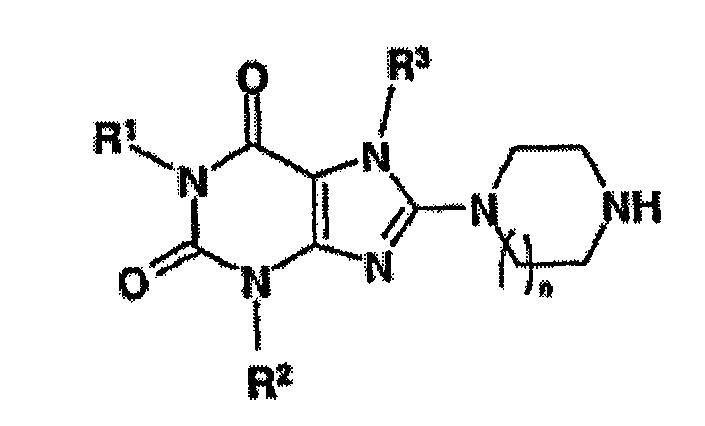 NUEVAS 8-(PIPERAZIN-1-IL)- Y 8-((1,4) DIAZEPAN-1-IL)-XANTINAS, SU OBTENCION Y SU EMPLEO COMO MEDICAMENTO.