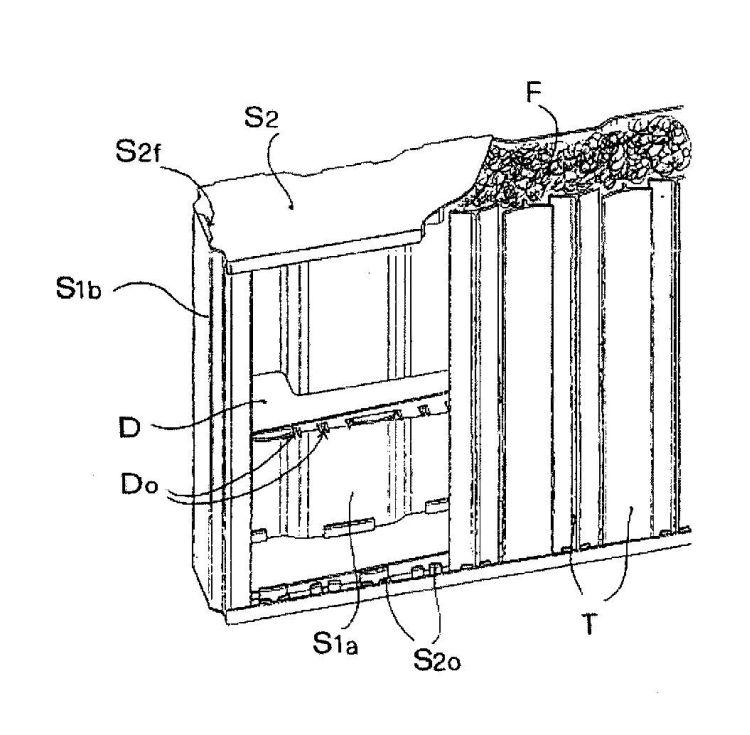 1 402 patentes de julio de 2008 - Material de insonorizacion ...