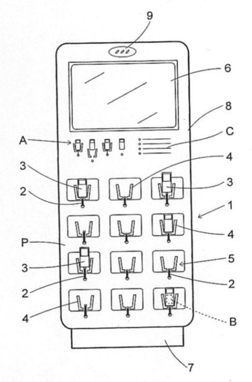 RECARGADOR MULTIPLE DE BATERIAS DE TELEFONOS MOVILES Y DISPOSITIVOS SIMILARES COMBINADO CON PUBLICIDAD.