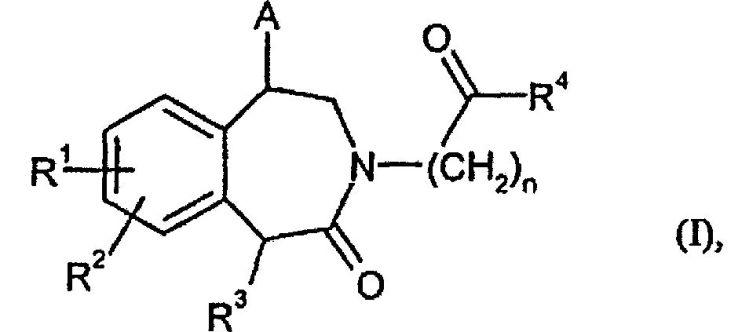 DERIVADOS DE TETRAHIDROBENZO(D)AZEPIN-2-ONA Y SU USO PARA EL TRATAMIENTO DE ENFERMEDADES CARDIOVASCULARES.