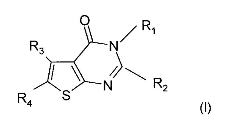 17 beta hidroxiesteroide deshidrogenasa
