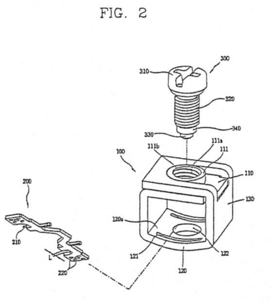 ls industrial systems co   ltd  76 patentes  modelos y  o