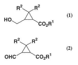 Procedimiento para la producción de ésteres formilciclopropanocarboxílicos.