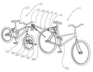 Elemento de unión de bicicletas.