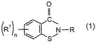 Composiciones para inhibir el crecimiento de microorganismos en los fluidos de procesamiento de metales.