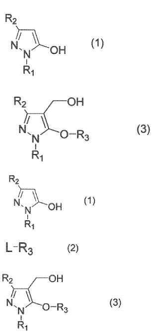 Procedimiento para producir un compuesto 5-alcoxi-4-hidroximetilpirazol.