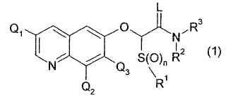 Derivados de quinolina y su utilización como fungicidas.