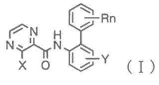 Derivados de piracinocarboxamida y agentes para el control de enfermedades de plantas que contienen los mismos.