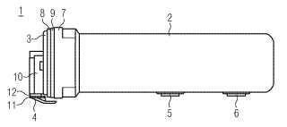 Anexo de fusible para una instalación de conmutación de tensión media.