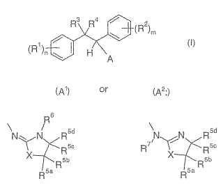Compuestos de 1-(azolin-2-il)amino-1,2-difeniletano para combatir insectos, arácnidos y nematodos.