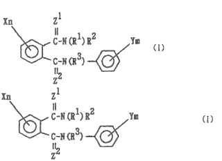 Composición de agente para el control de plagas y método de uso de la misma.
