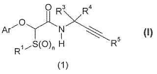Derivados fungicidas de 2-alquiltio-2-quinoliniloxi-acetamida.