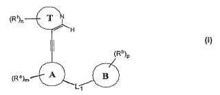 Compuestos bicíclicos de heteroarilo.