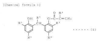 Envase y procedimiento de producción de una película de resina termoplástica.