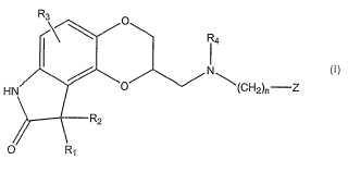 Composiciones farmacéuticas de liberación sostenida que comprenden aplindore y sus derivados.