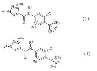Derivado de anilida de ácido pirazolcarboxílico sustituido o una sal del mismo, intermedio de síntesis, agente para uso agrícola y hortícola, y uso del mismo.