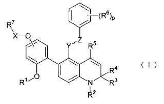 Nuevo derivado de 1,2-dihidroquinolina que tiene como sustituyentes un grupo alquilo inferior sustituido con fenilcalcógeno y un grupo fenilo introducido por un éster.