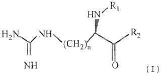 Composición cosmética adelgazante a base de L-arginina o de uno de sus derivados.