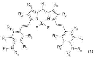 Colorantes de difluoroboroadiazaindaceno.