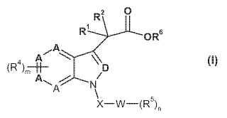 Compuestos hetercíclicos bicíclicos como agentes antiinflamatorios.