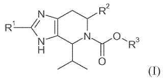Compuestos de 4,5,6,7-tetrahidroimidazo[4,5-c]piridina como inhibidores de SSAO.