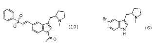 Síntesis de 3-{[(2R)-1-metilpirrolidin-2-il]metil}-5-[2-(fenilsulfonil)etil]-1H-indol.