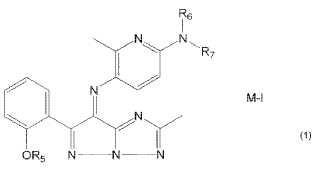 Nuevo compuesto de azometina y lámina de transferencia térmica utilizando el mismo pigmento de compuesto de azometina.