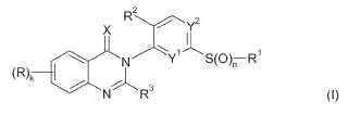 Compuestos de 3-arilquinazolin-3-ona para combatir plagas de invertebrados.